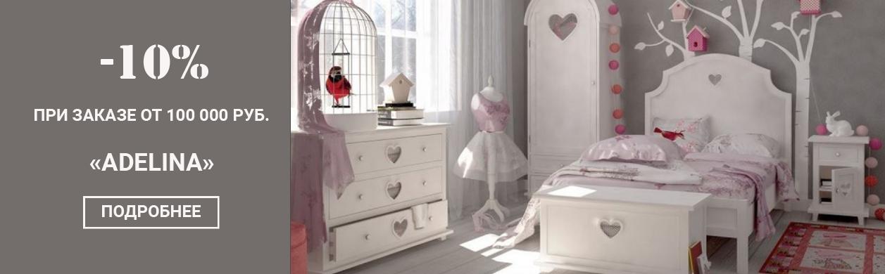 купить недорогую мебель в москве интернет магазин M Maker